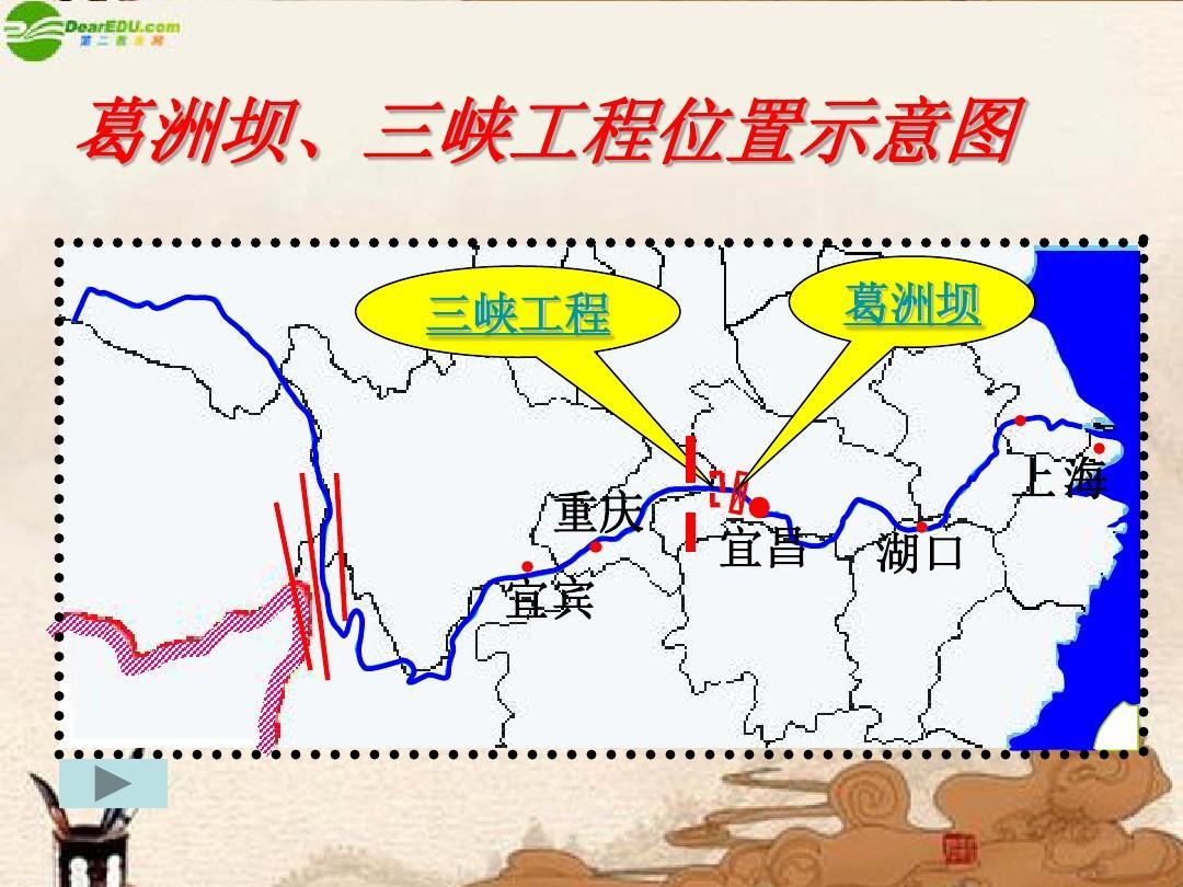 宜昌三峽大壩旅游攻略,三峽大壩景點地圖,全球游客點評