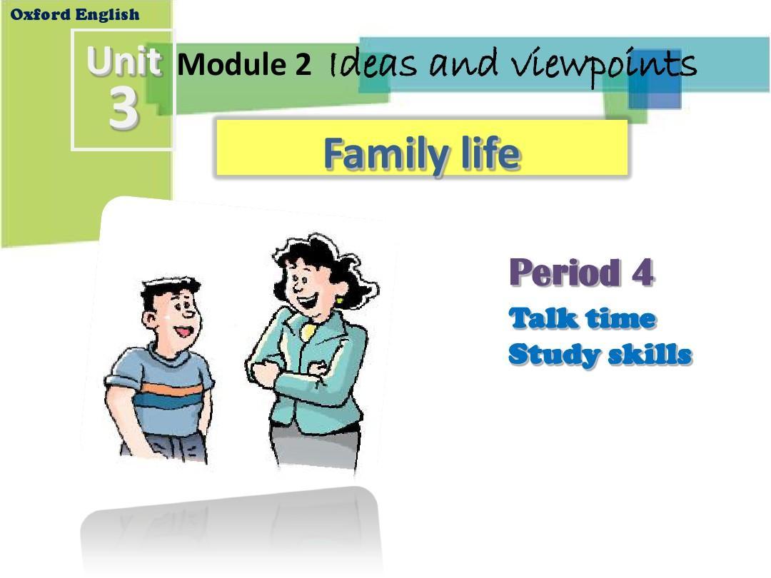 新版深圳广州牛津英语 九年级上 Unit 3 family life Period 4课件