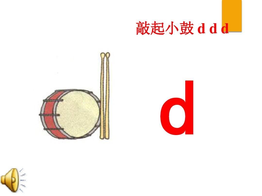 ���!�d'��y�N{��X�_t=n/(2n+1)是否存在正整数m n 且1 m n使得t1 tm tn成