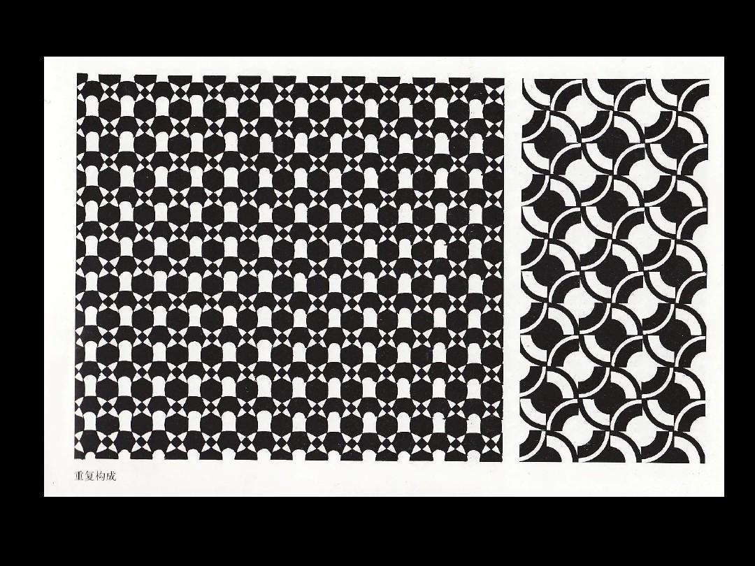 平面构成作品集-重复构成(2)ppt图片