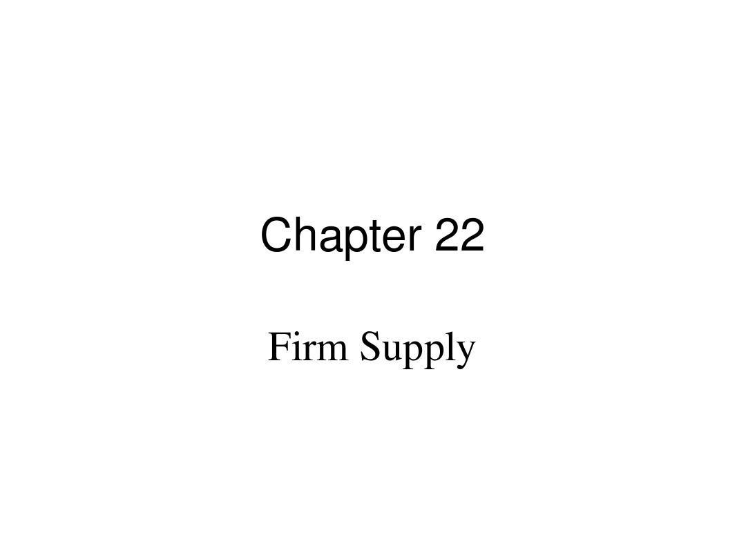 中级微观经济学课件22