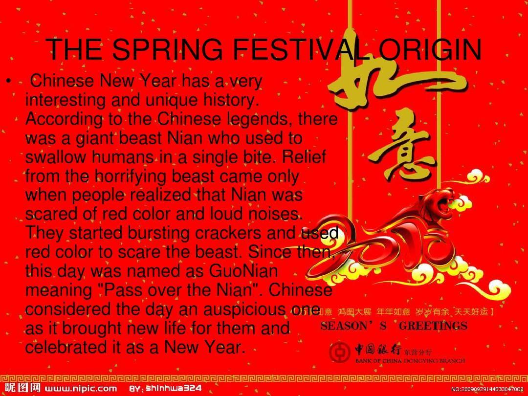 英语介绍春节ppt图片
