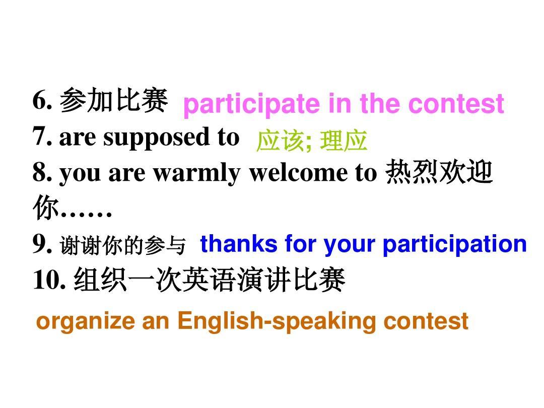 英语学习辅导报答案及详解 百度文库