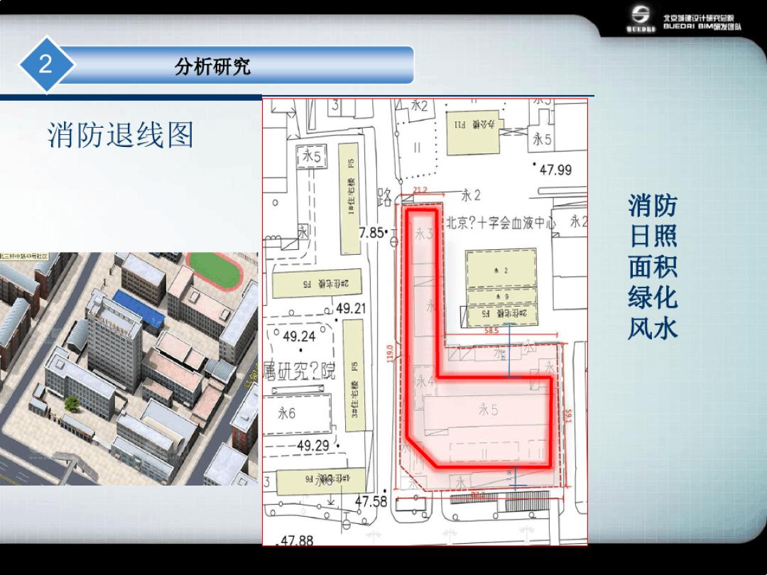 办公楼建筑设计汇报方案ppt图片