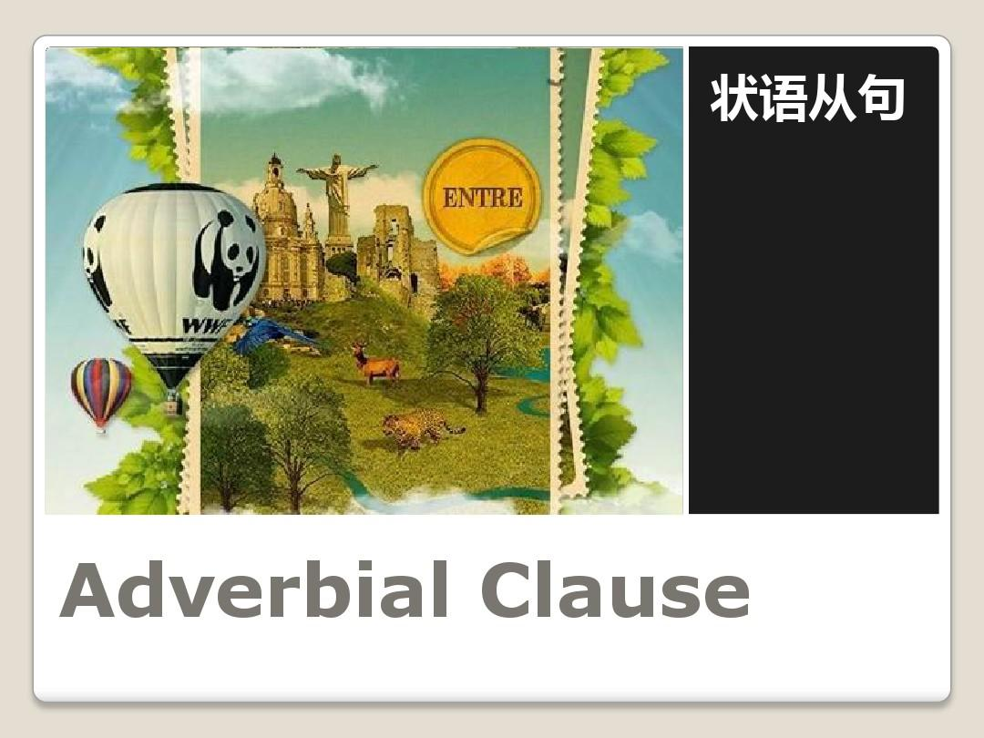 Adverbial Clause2003