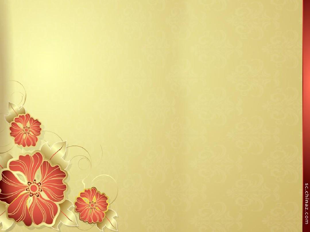 欧式花纹ppt模板图片