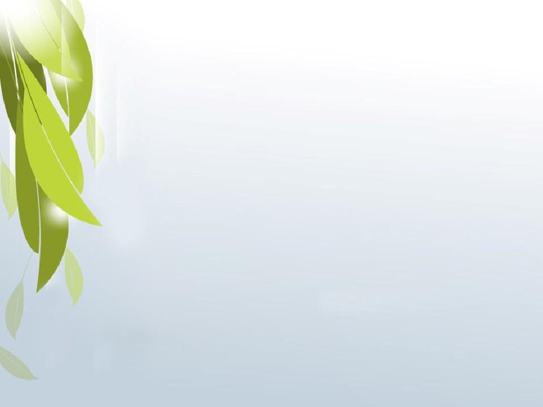 清爽綠葉背景環保主題ppt模板圖片
