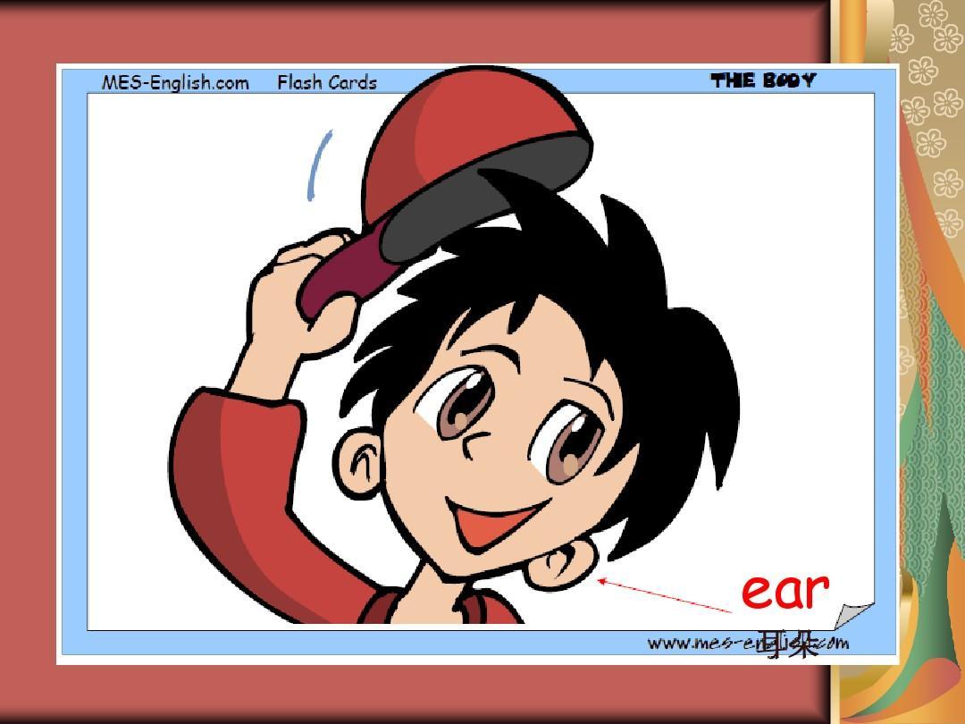磨耳朵英语儿歌歌词_英语绘本磨出我的英语耳朵1_ear耳朵英语怎么读