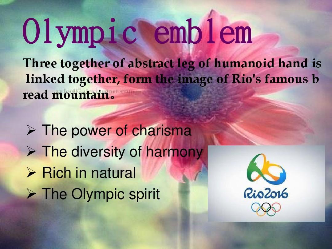 英语2016奥运会ppt_word文档在线阅读与下载图片