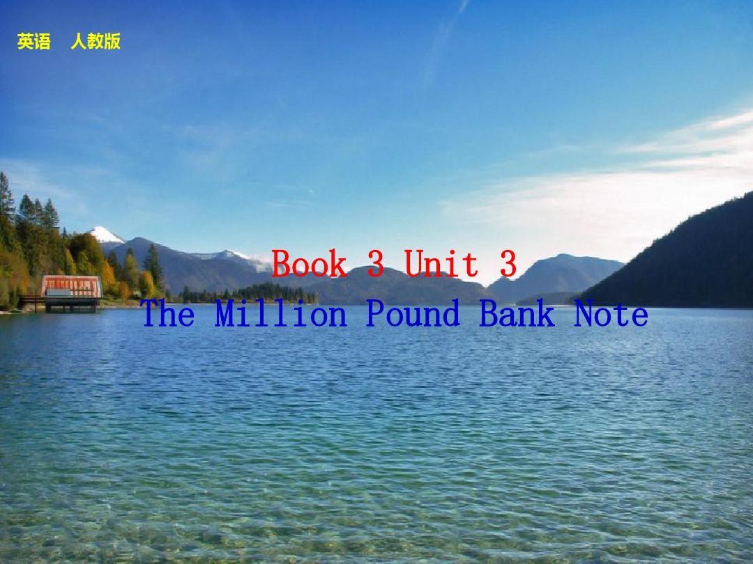 2014届高三英语人教版大一轮复习单元知识对点练课件 Book 3 Unit 3