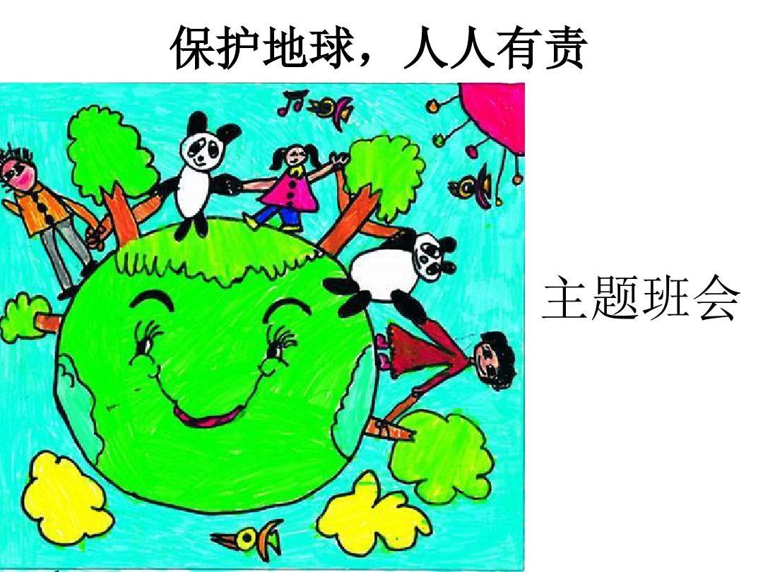 小学生v漫画漫画ppt画几岁适合环境图片