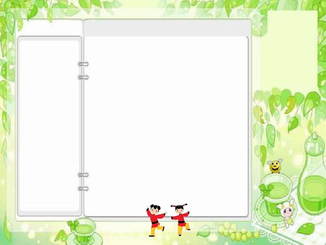 [ppt背景素材] 动感卡通组图,免费下载,每张都有动感的背景图片,与