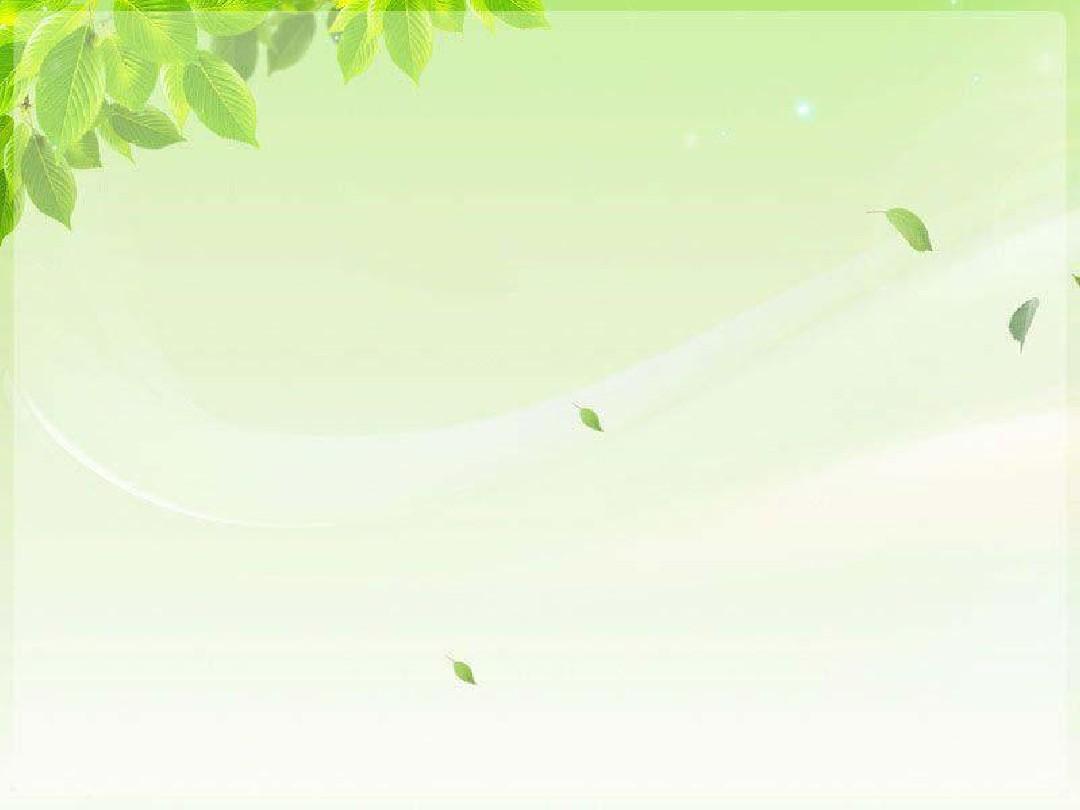 淡雅清新ppt背景图50张_word文档在线阅读与下载_文档图片