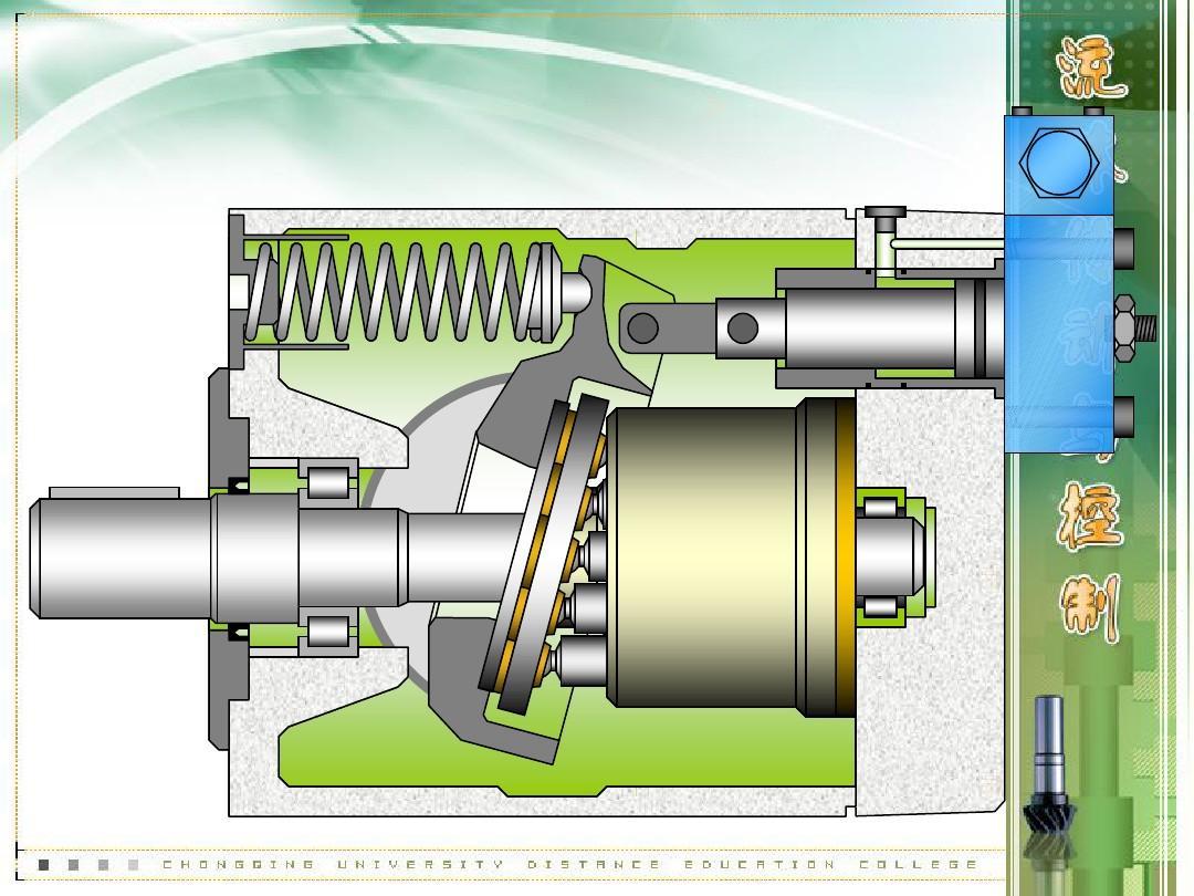 柱塞泵故障 控制变量 高空作业车液压系统 电液比例阀 力士乐液压培训图片