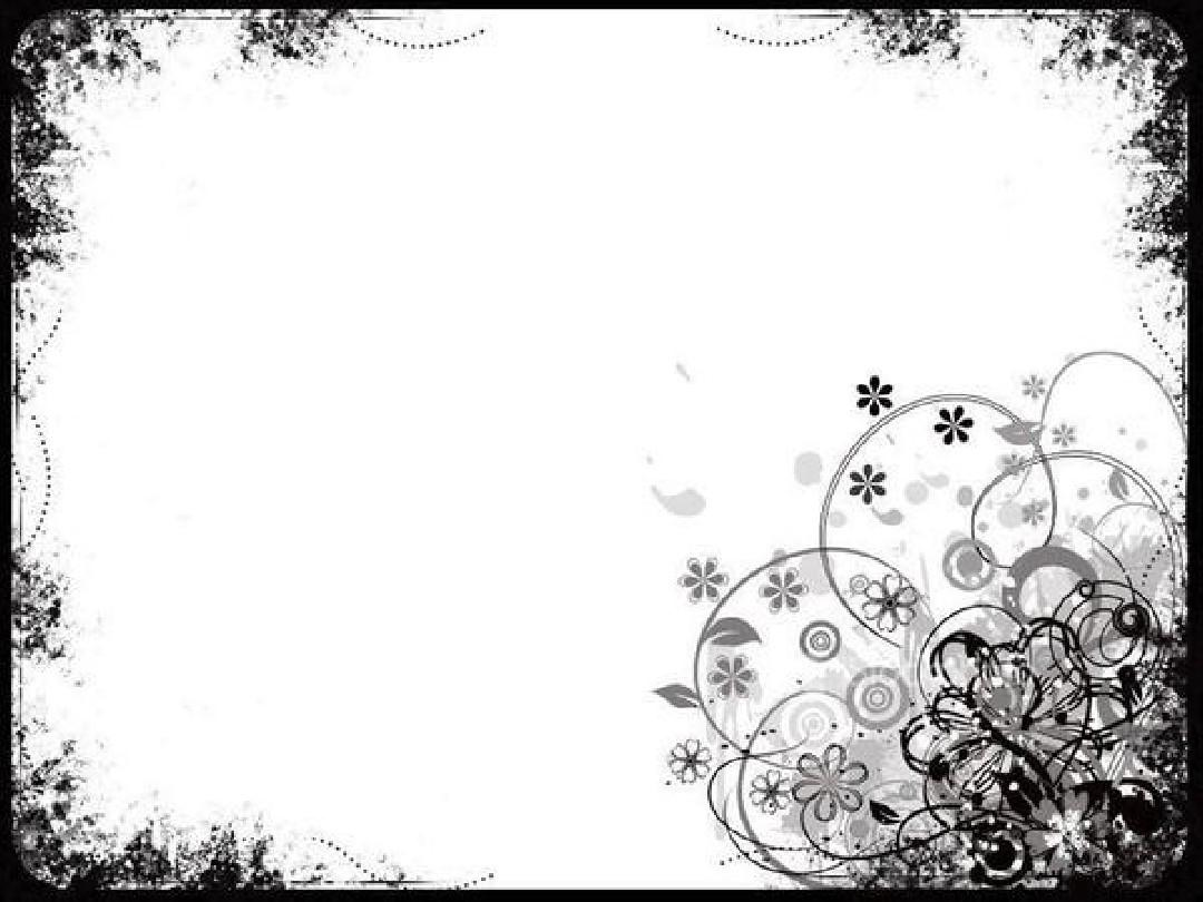 ppt-黑白色背景_word文档在线阅读与下载_文档网图片