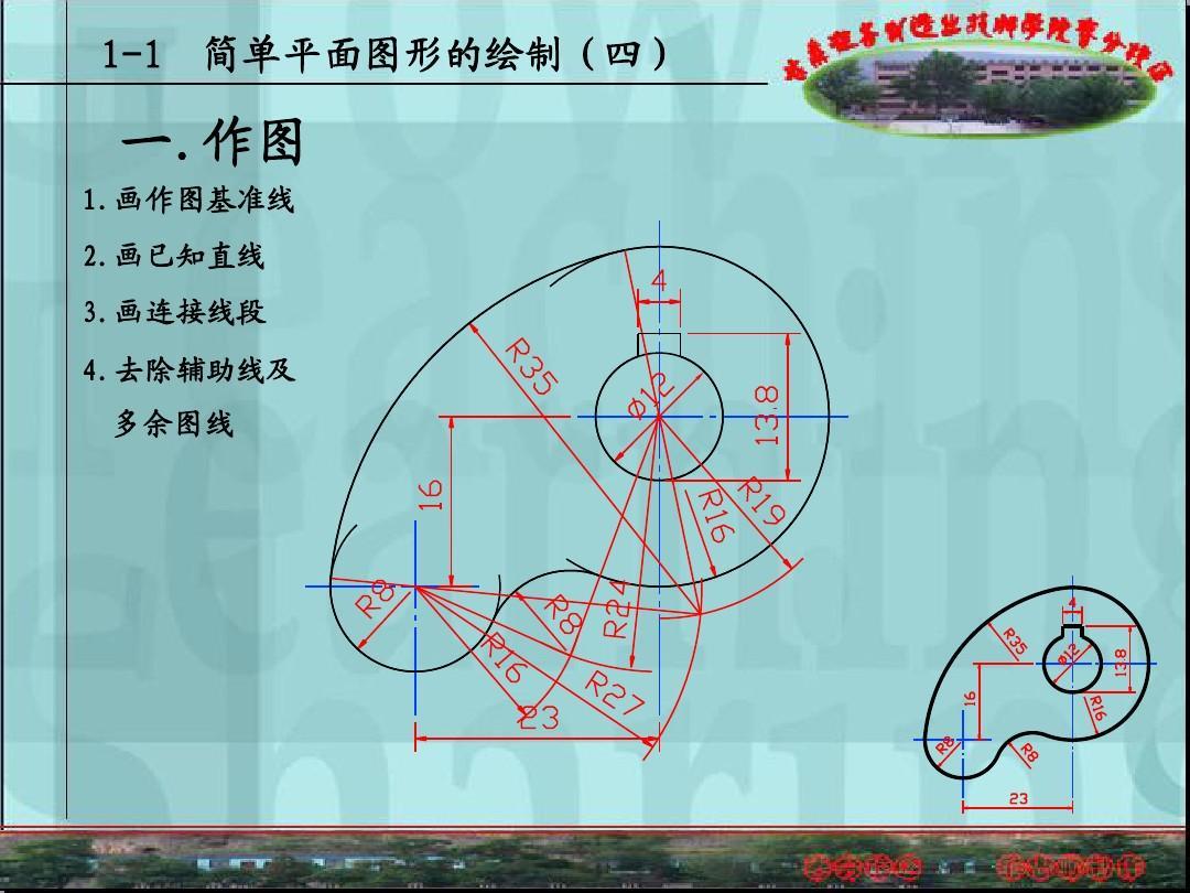 机械制图机械计算机作业试题制图习题集机械答案制图设计机械绘图锦字体设计图片图片