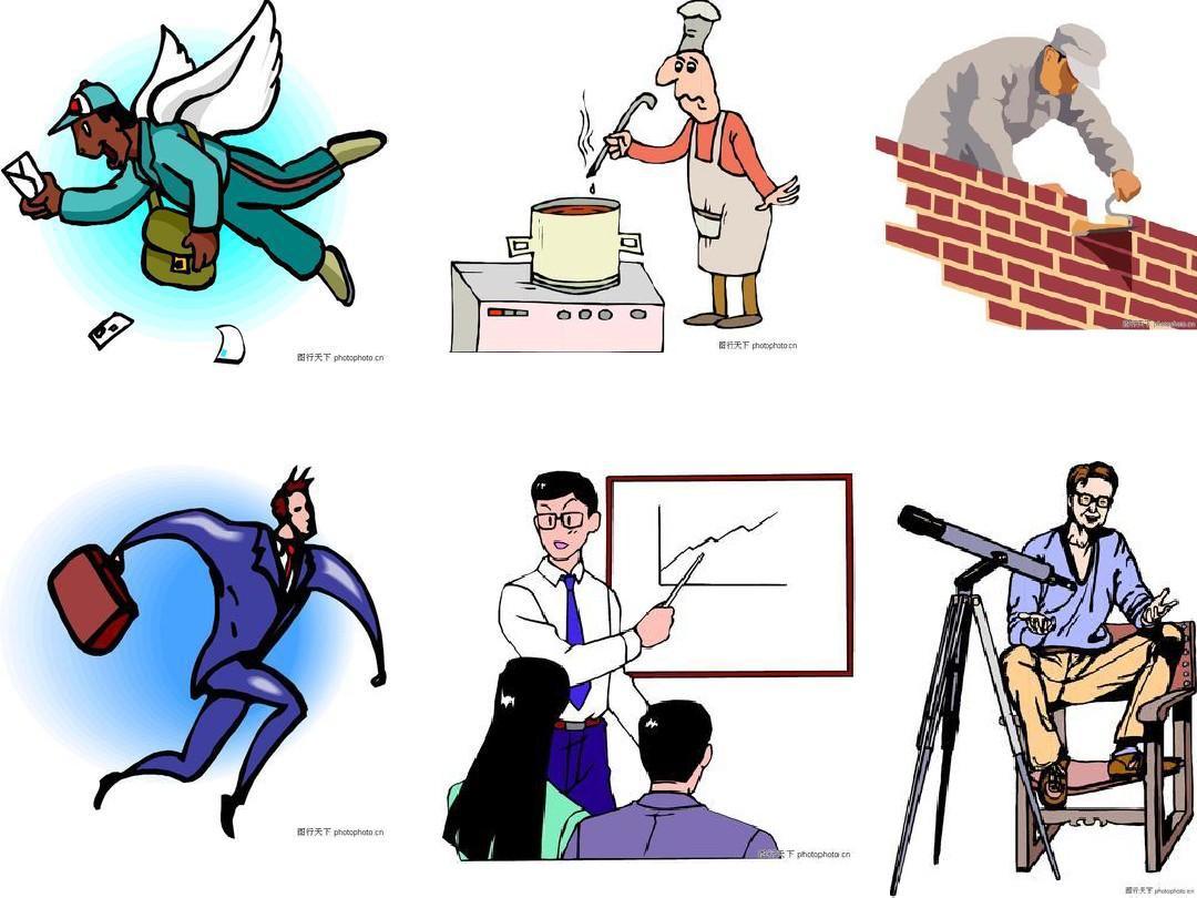 矢量卡通剪贴画--ppt插图图片