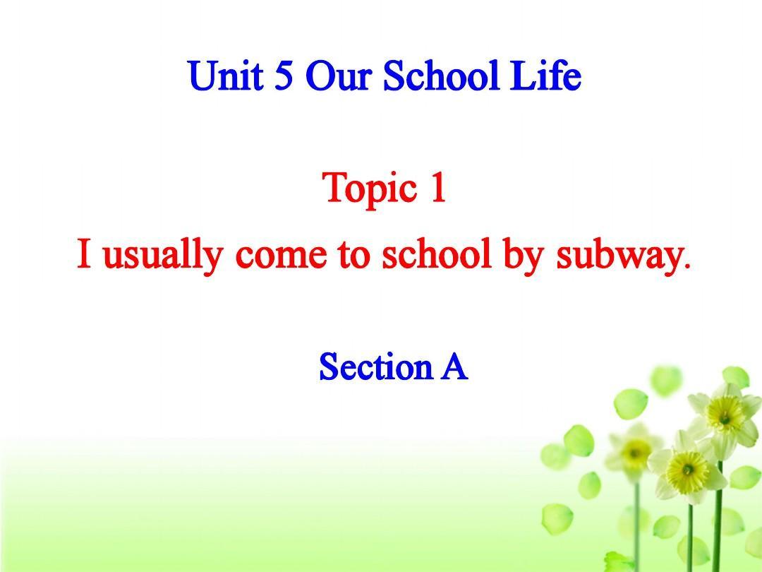 七下册英语年级Unit1Topic1SectionAv下册教案学前班公开课优秀公开课课课图片