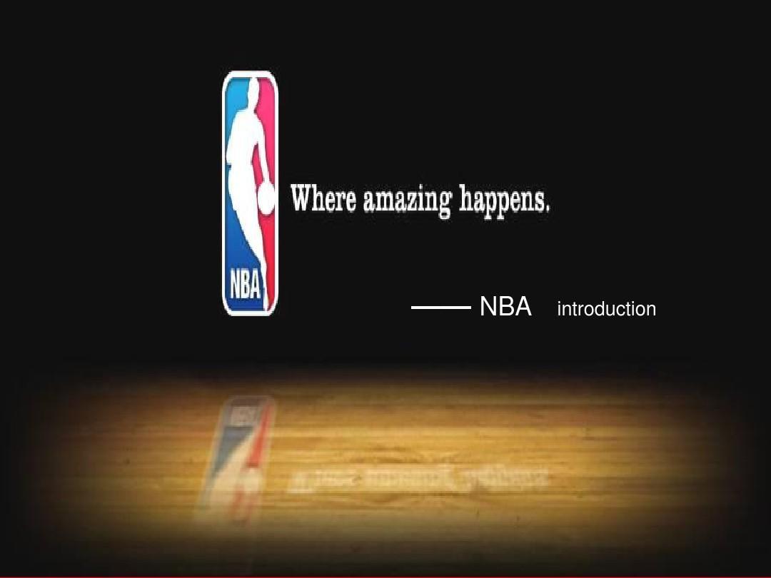 NBA英文介绍PPT
