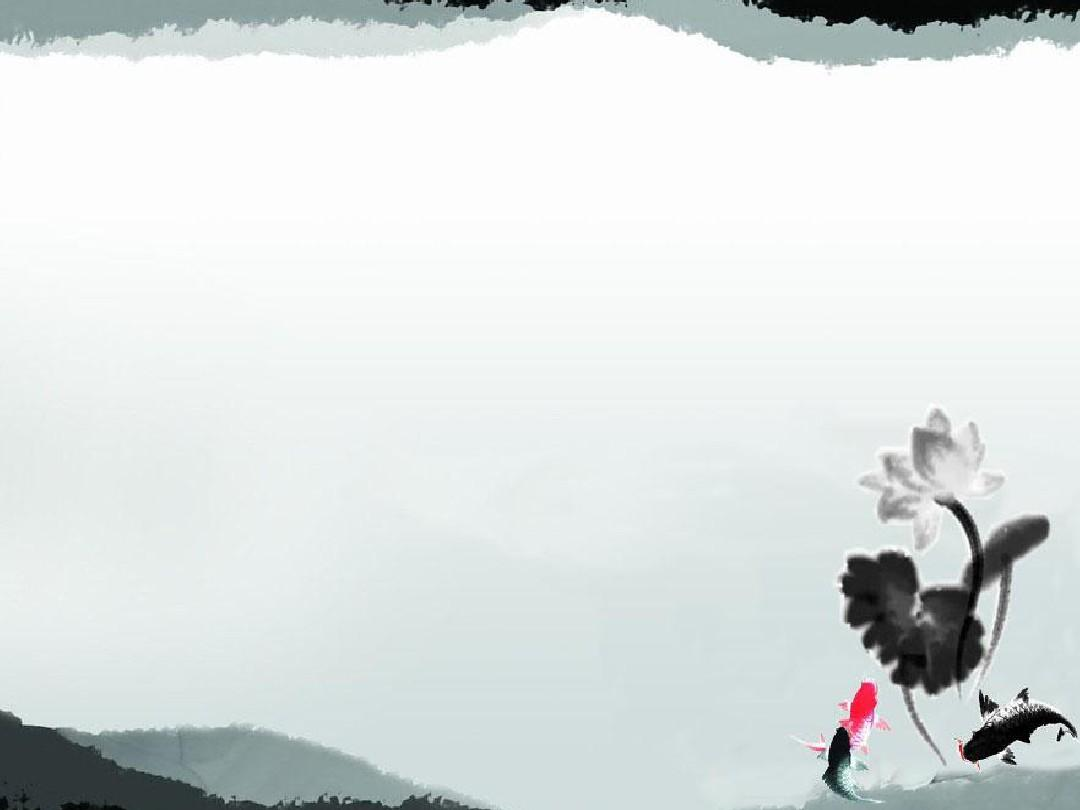 中国风-国画系列ppt模板图片