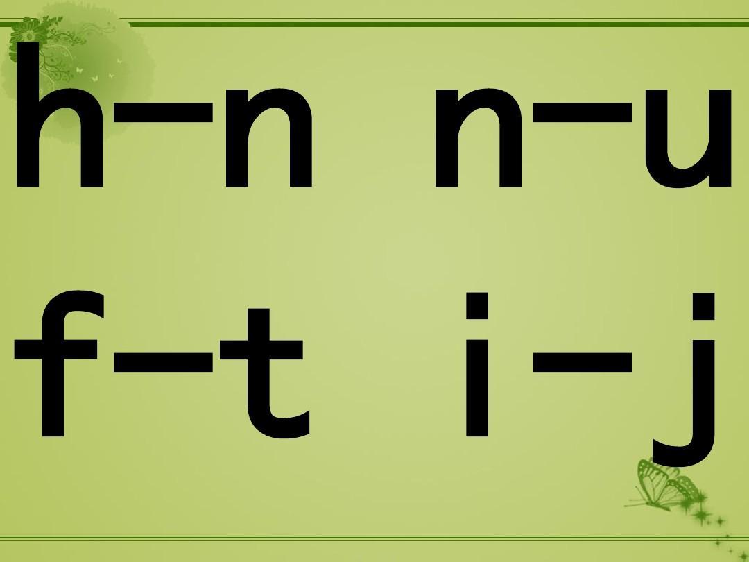 芭�9j�j��h�(�yd�9c%�i�_h-n n-u f-t i-j