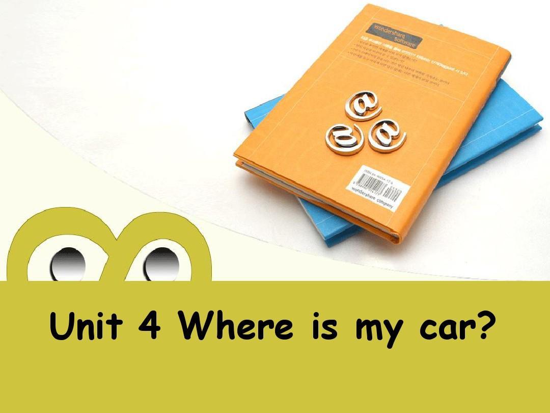 新版PEP小学三年级下册英语Unit4_Where_is_my_car?let's_learn