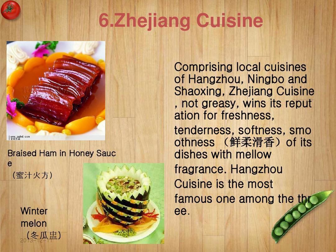 中国八大菜系菜品名称及图片