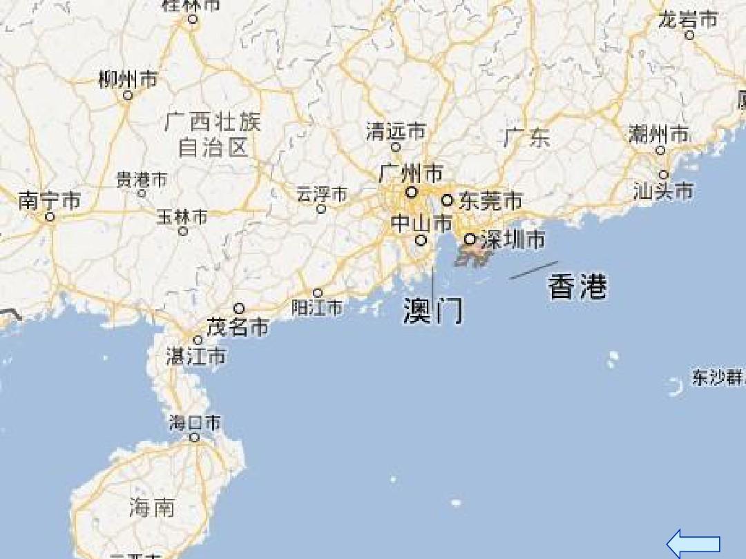 香港的地理位置_英文介绍:香港的粤语,地理位置,人口,国际声誉,经济,特色小吃,娱乐的
