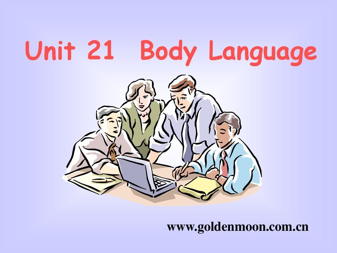 成人函授英语开始_成人学士学位英语_成人英语怎么学从零开始视频