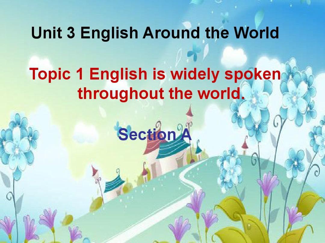 最新年级版英语九上册小学Unit3Topic1Sect青岛市年级六仁爱地校备课图片