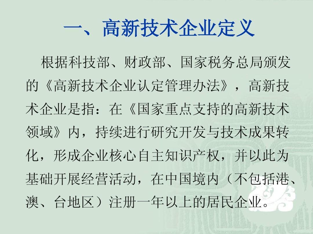 """021年广州市专利资助资金申报指南"""""""