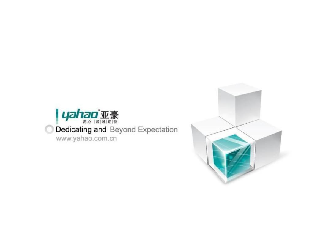 北京盘古大观营销策略报告
