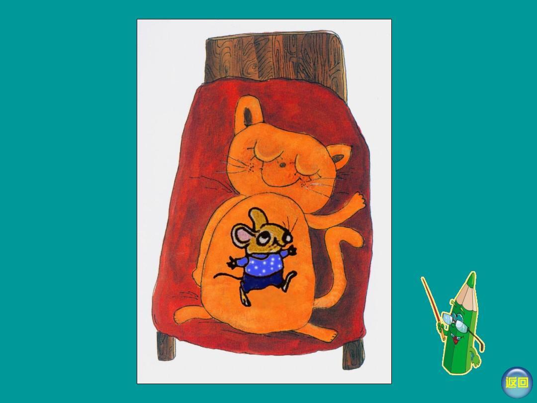 湘版美术一年级下册《画中画》ppt图片