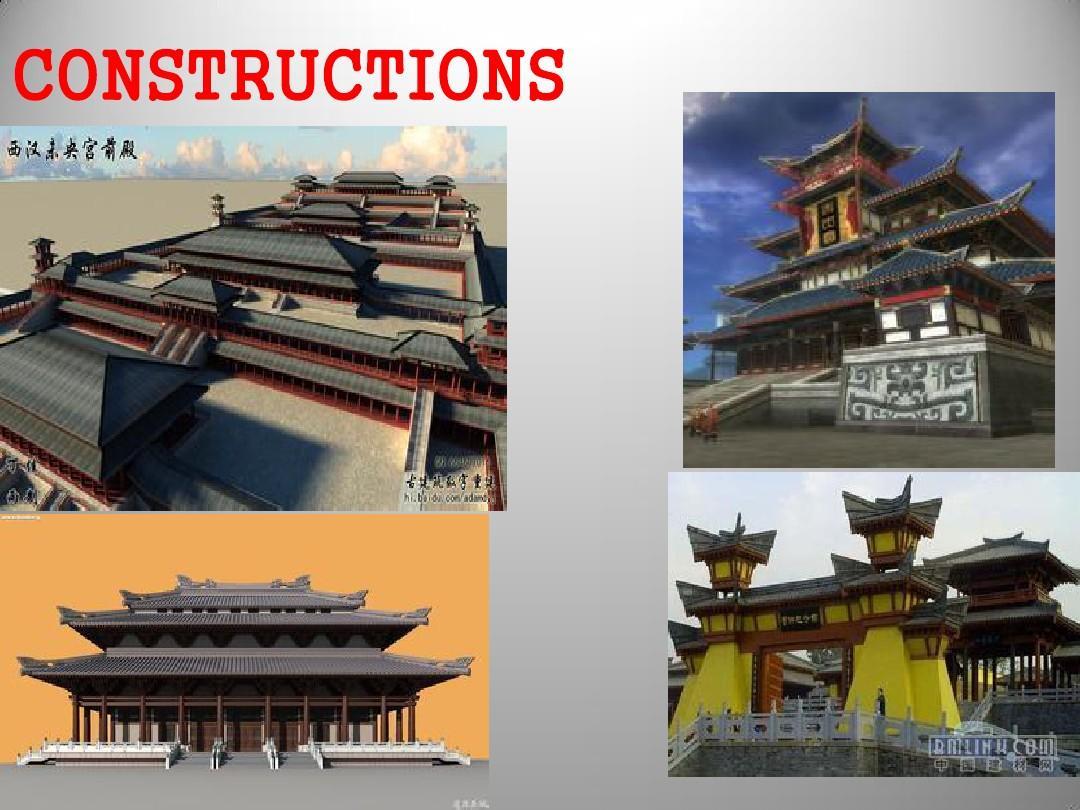 汉朝建筑ppt图片