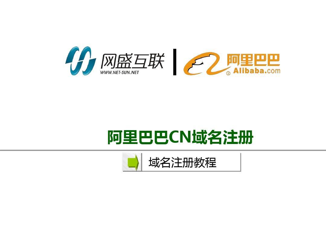 慧谷企业网站源码_企业flash网站源码 (https://www.oilcn.net.cn/) 网站运营 第5张