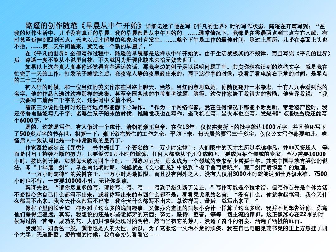 新闻稿写作格式范例ppt_word文档在线阅读与下载_文档图片