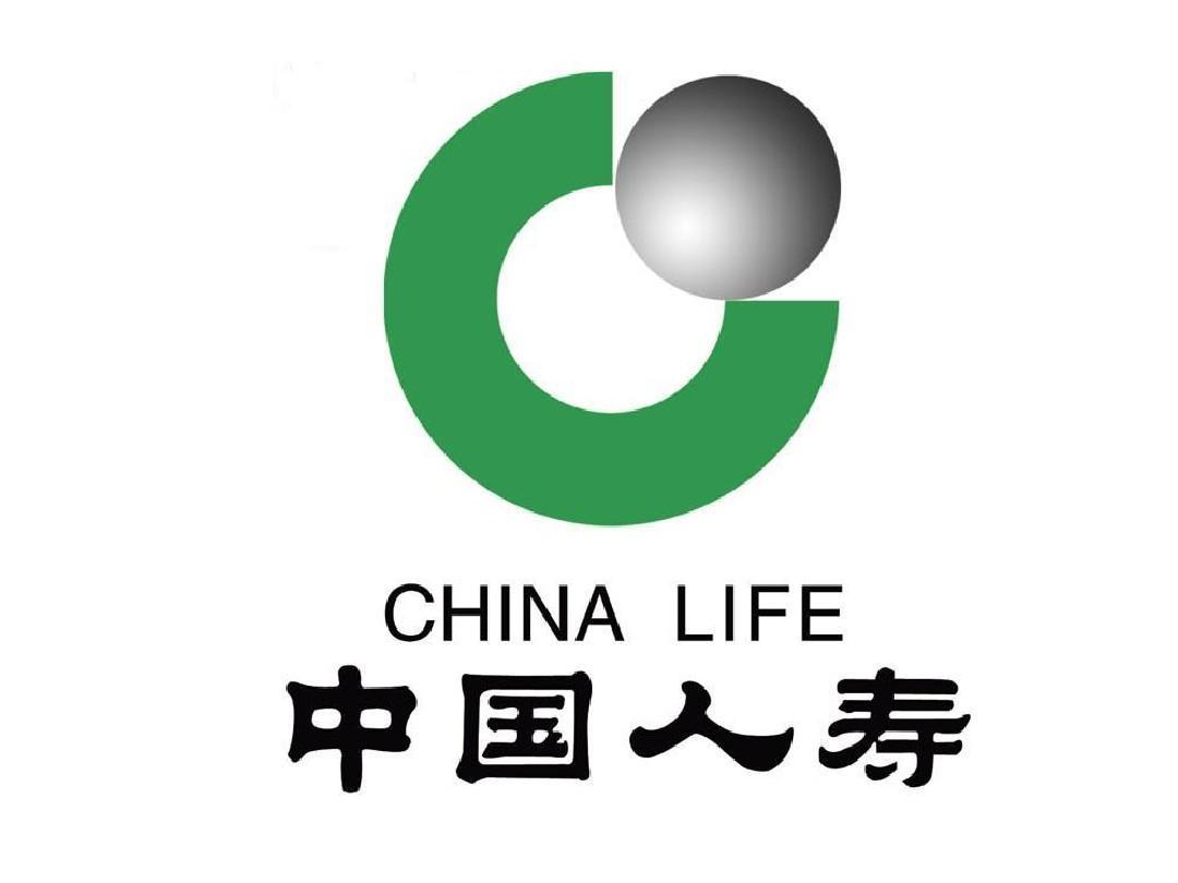 china+life