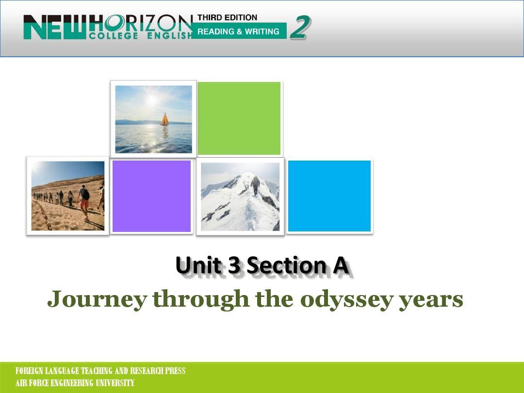 新视野大学英语第三版第二册Unit 3-Section A