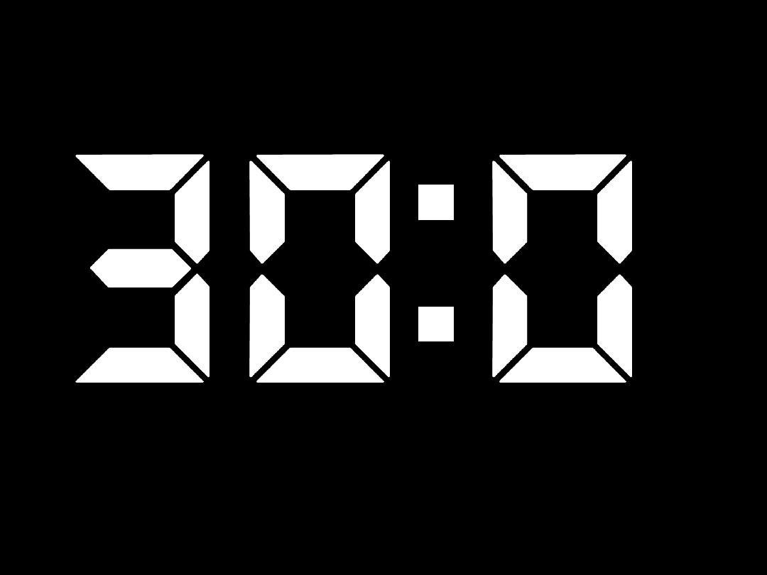 30秒倒计时ppt素材(无声版)教学初步篮球图片
