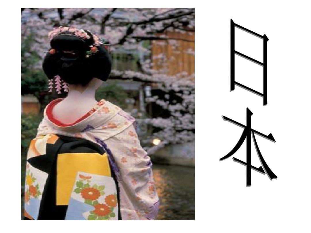 日本人的谈判风格、礼仪与禁忌