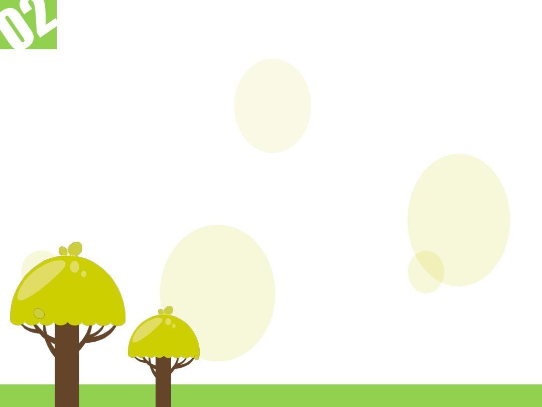 精美幼儿卡通可爱风格的可做幼儿课件ppt模版 (3)图片