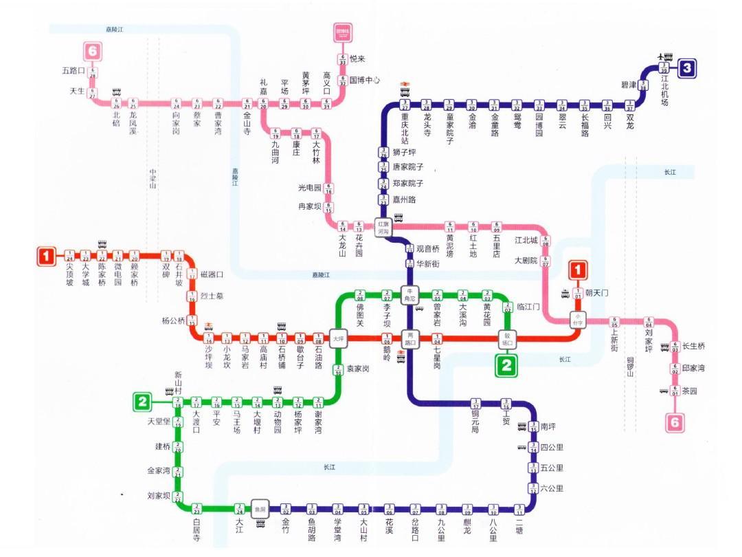 重庆地铁和轻轨交通线路图_高清图图片