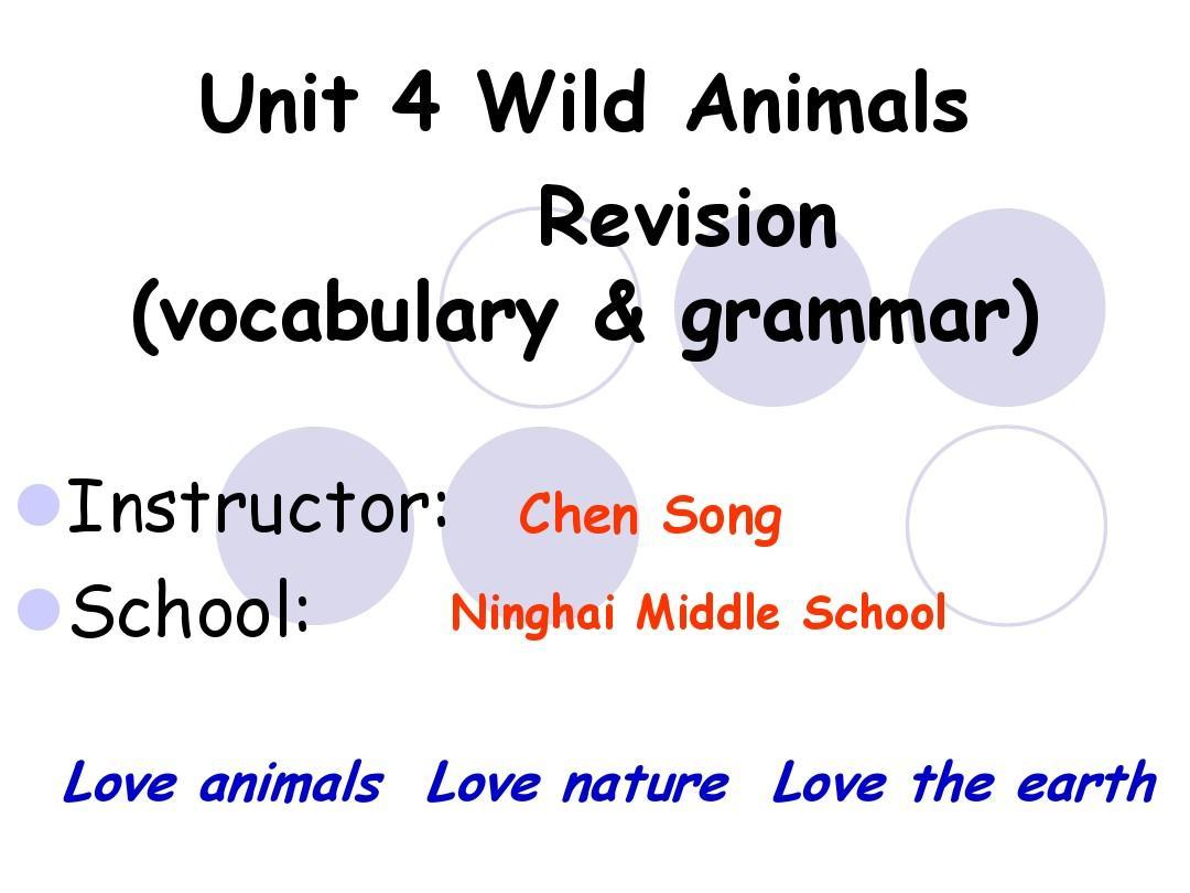 区公开课Wild Animals Revision (vocabulary & grammar)