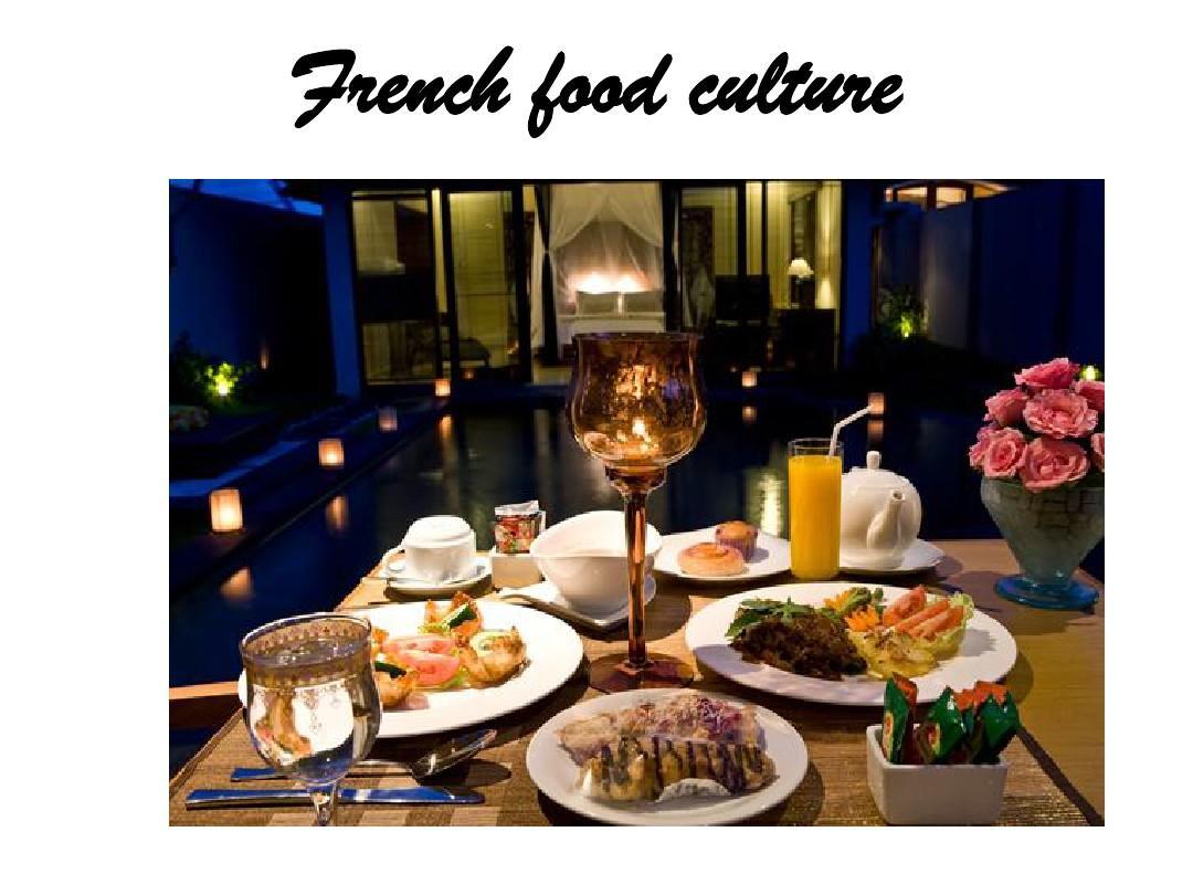 法国美食(中英文v美食)ppt美食luckyman图片