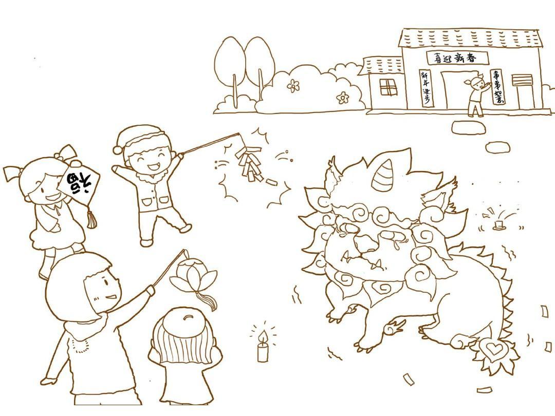 春节来历的图画故事 图片合集图片