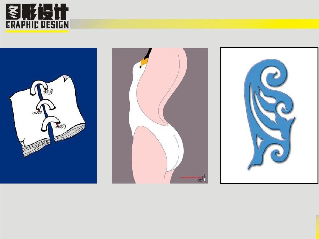 图形联想 图形创意 图形 创意ppt图片