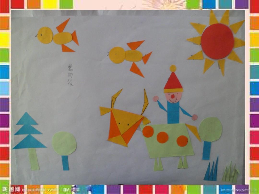 青岛版小学一年级下册数学《认识图形及认识钟表》课件ppt图片