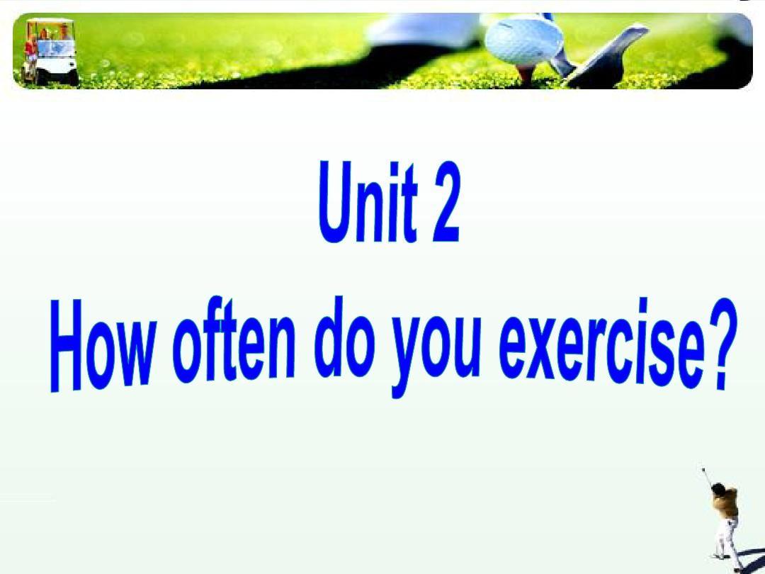 新课件英语八教案目标Unit2SectionA上册PPT中班优质公开课年级v课件图片