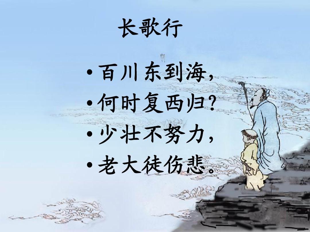 描写勤奋学习的诗句_勤奋学习的古诗-你知道哪些关于勤奋学习的古诗或名言