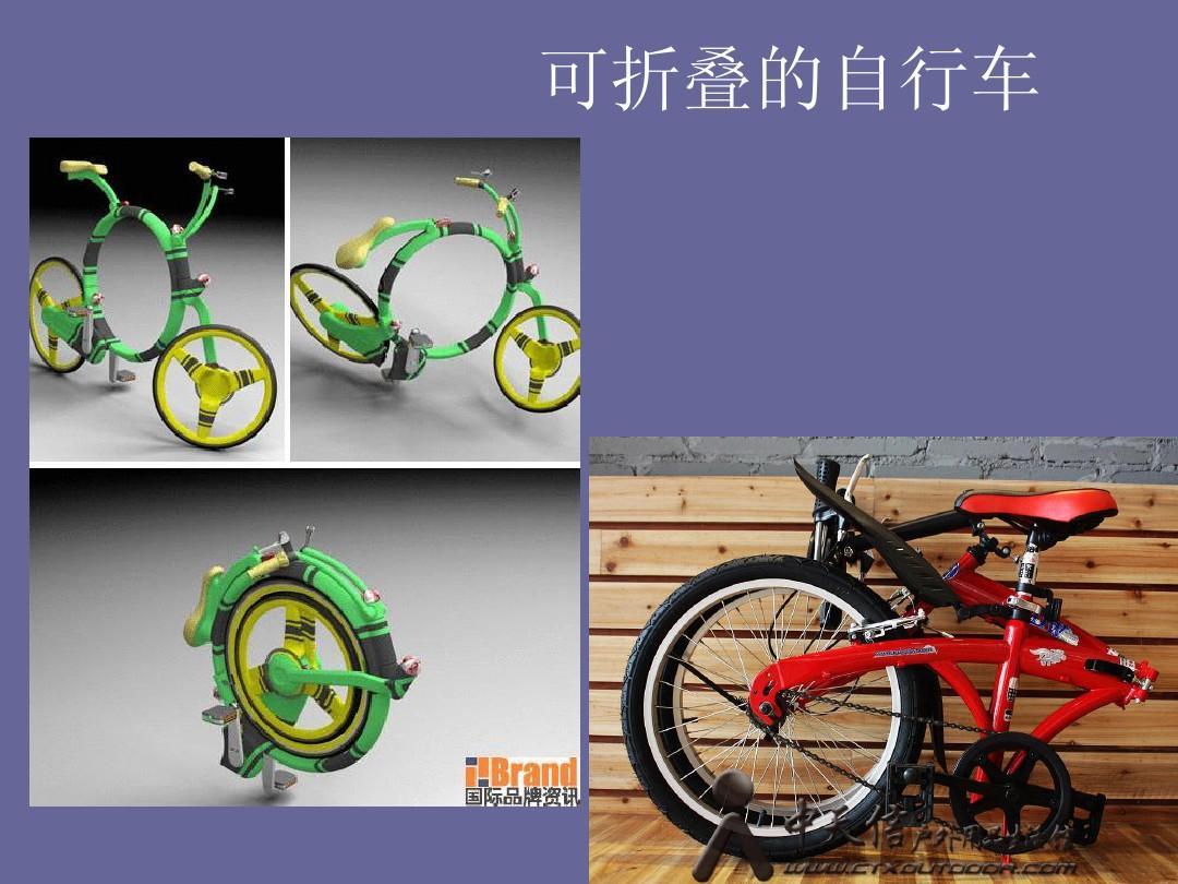 所有分类 小学教育 其它课程 三年级其它课程 我设计的自行车课件.图片